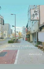 100 Meter Conbini by Lechan05