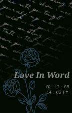 Love In Word KaiSoo by EllaSkyy