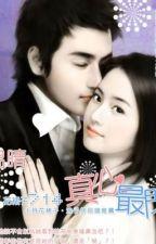 Yêu em không cần quá cuồng si [Full <3] by haruhi128