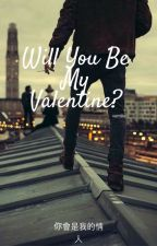 Will you be my valentine? | Vkook |os by vemilie