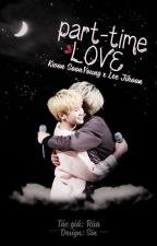 [Longfic][SEVENTEEN][HoZi] Part-time Love by Milk4Coffee