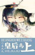 Hoàng hậu vi thượng - Hòa Cửu Cửu by xavien2014