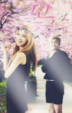 꽃 | Rap Monster BTS by rinhee