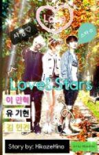 ♡Love&Stars☆ by HikazeHina