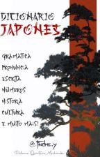 Dicionário Japonês - Aprenda Japonês! by pedras-da-lua