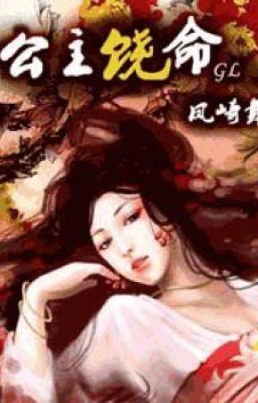 [BHTT] [TẠM DROP] Công Chúa Tha Mạng - Phượng Khi Vũ by ShiJingHan