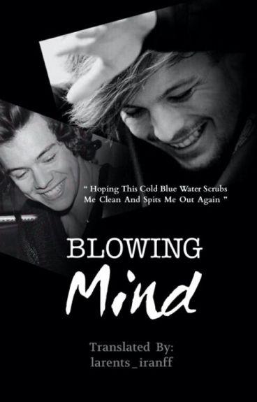 Blowing Mind (Persian Translation)