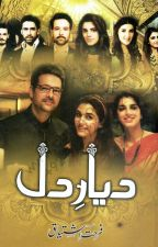 Dayar-e-Dil by EmZeeEs