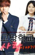 High School Love Story by AdindaS97VKook