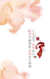 Đọc Truyện [BHTT][Cổ đại][Edited] Âm Duyên Kết - Tang Lý - luvis1991