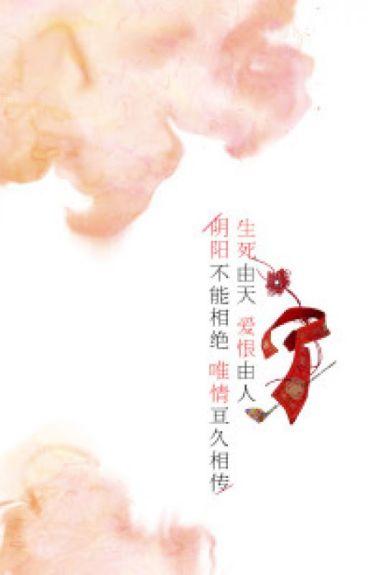 [BHTT][Cổ đại][Edited] Âm Duyên Kết - Tang Lý