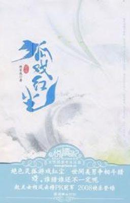 Hồ diễn hồng trần - Lâm Gia Thành