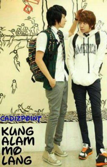 Kung Alam Mo Lang (boyxboy) (bromance)