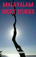 Short Stories by thuvalpakshi