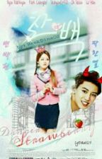 Danger Strawberry | ChanBaek Fanfiction by KimKrissytiee29