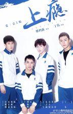 Thượng Ẩn - Nhĩ Nha Thượng Liễu Ẩn by ngoc11235