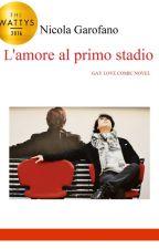 L'amore al primo stadio by NicolaGarofano