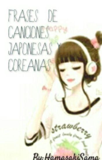 Frases De Canciones Japonesas Y Coreanas Hamasaki Sama