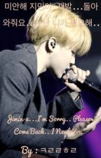 PLEASE COME BACK (JIMIN X READER) by kl3rhl12