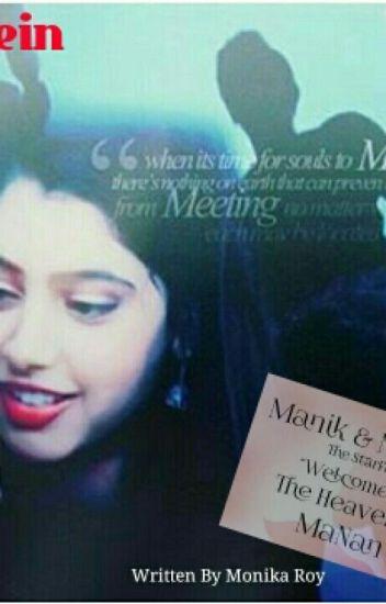 Yadein pleted  Purna Chatterjee Wattpad