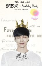 ~Permaneciendo Firme a los 24~ [Zhang YiXing] by MeiliXing7