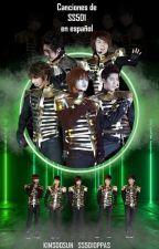 CANCIONES DE SS501 EN ESPAÑOL by ss501oppas