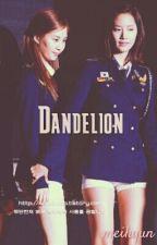 [SHORTFIC][YoonHyun] Dandelion | PG15 by shbluestan