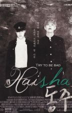 Haisha 敗者 VHope by missorry