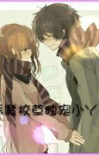 恶魔校草独宠小丫头 by Carat_Erika