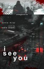 I see you [Shingeki no Kyojin] by AnnieMirai