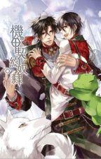 Hắn là vương phi của ta - 他是我王妃 by narusasu2303