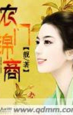 Nông Môn Cẩm Thương - Xuyên Không - Tùy Thân Không Gian - Điền Văn - Full