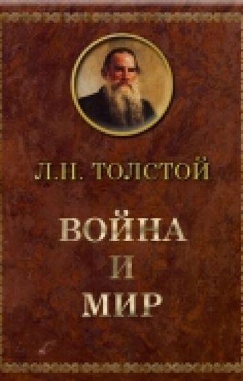 Писатель, мыслитель, пророк : 190 лет со дня рождения Л.Н. Толстого | 550x352