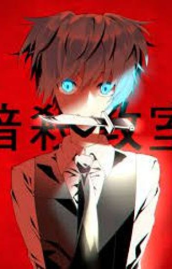 Nagisa Shiota's Secret (Assassination Classroom Fanfiction)