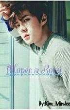 Chlapec z Kórei [POZASTAVENÉ] by TeeMaknae_