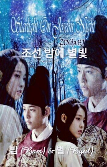 Starlight On Joseon Night ✔