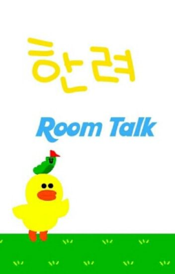 KPOP Room Talk
