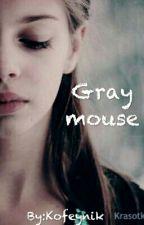 Серый мышонок  by Kofeynik