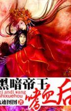 Hắc ám đế vương thị huyết hậu - Quỹ Tích Đồ Đồ by phudieu