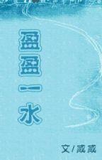 Lung linh như nước Full - Hàm Hàm by trumdongnat