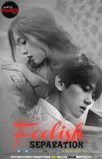 We Broke Up (baekrene) ✔
