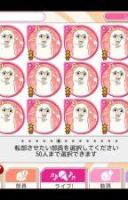 LoveLive Random Texting Book! by Kyumari
