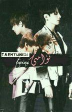 تؤمي ||twins  by taehyungn
