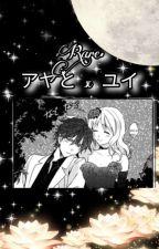 Amor Prohibido Ayato x Yui by LizukinamiKanemizuki