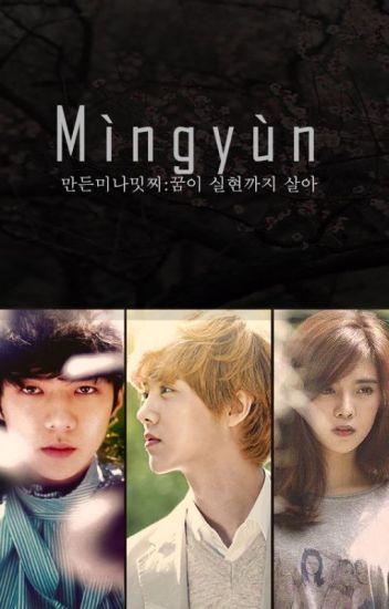 Mingyun:: HH