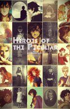 Heroes of the Peculiar by my-orange-juice