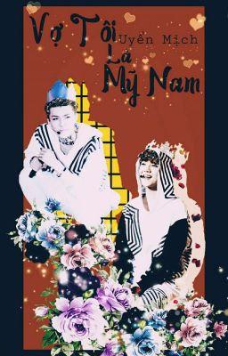 Vợ Tôi Là Mỹ Nam [HunHan Fanfic]-Tiêu Điền Uyển Mịch