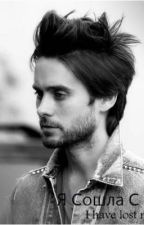 Amnesia - a Jared Leto FanFiction by ClaireEchelonPearse