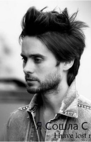 Amnesia - a Jared Leto FanFiction