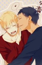 A que no me dejas (Aokise One-shot Yaoi) by LauraRS94